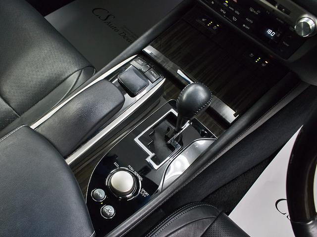 GS450h Iパッケージ スピンドルグリル 1オーナー 本革シート HDDワイドマルチナビ パワートランク クリアランスソナー コンビハンドル LEDライト 電動シート エアシート・シートヒータ 電動シート フルセグ(15枚目)