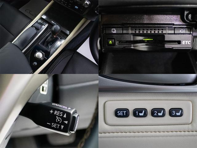 GS250 スピンドルグリル 1オーナー・黒革シート・サンルーフ・クルーズコントロール・スマートキー・HDDマルチ・フルセグTV・禁煙車・バックカメラ・ウィンカーミラー・イモビライザー(14枚目)