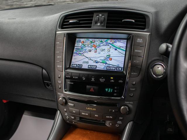 IS250 バージョンL 禁煙車 スピンドルグリル 黒革シート パワーシート エアシート シートヒーター HDDマルチナビゲーション クルーズコントロール クリアランスソナー HIDヘッドライト ETC車載器(16枚目)