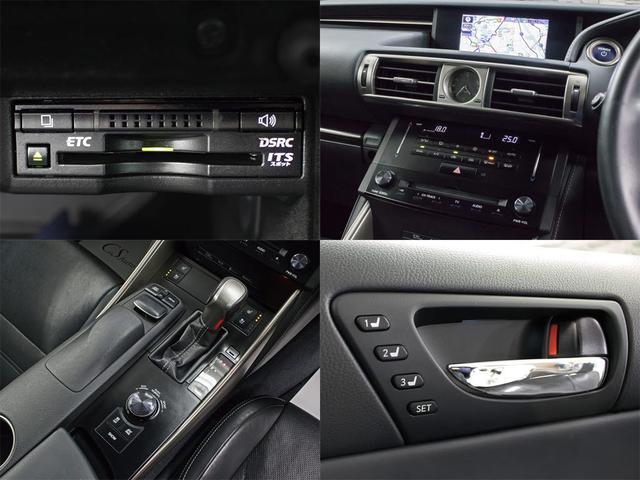 IS300h バージョンL 禁煙車 サンルーフ SDマルチナビ LEDライト フルセグ クリアランスソナー 電動シート 本革シート シートヒーター エアシート シートメモリー CD DVD再生 クルーズコントロール(4枚目)