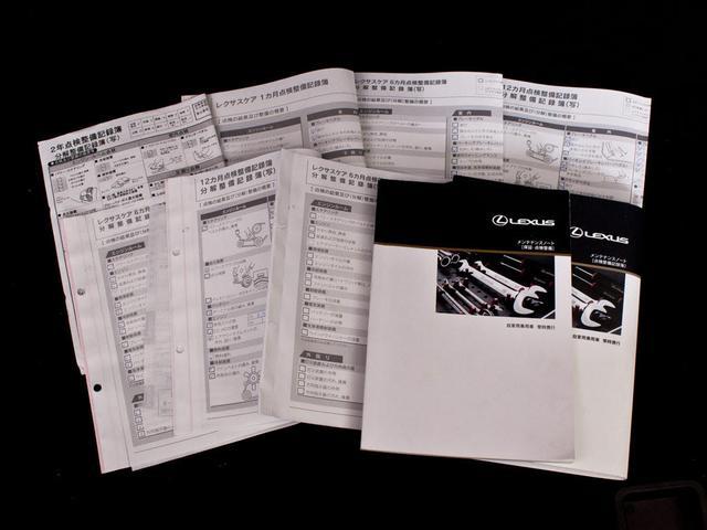 IS300h バージョンL 禁煙車 サンルーフ SDマルチナビ LEDライト フルセグ クリアランスソナー 電動シート 本革シート シートヒーター エアシート シートメモリー CD DVD再生 クルーズコントロール(19枚目)