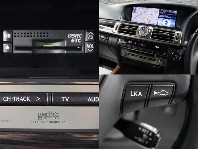 LS600hL エグゼクティブパッケージ 黒革 エアシート シートヒーター HDDマルチ マークレビンソン 地デジ DVD再生 Bluetooth 後席モニター レーダークルーズ 衝突軽減 LKA BSM パワートランク Cソナー ETC(3枚目)