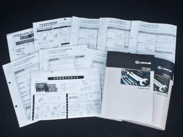 HS250h バージョンC 後期型 ワンオーナー サンルーフ 黒革 エアシート シートヒーター HDDマルチ 地デジ DVD再生 クリアランスソナー LEDヘッドライト LEDフォグランプ クルーズコントロール 記録簿9枚(5枚目)