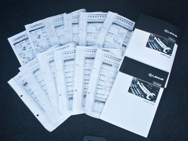 LS600h バージョンC Iパッケージ 最終型 メローホワイト本革 エアシート 電動シート クリアランスソナー パワートランク コンビハンドル クルーズコントロール HDDマルチ フルセグTV DVD LEDライト 4WD(14枚目)