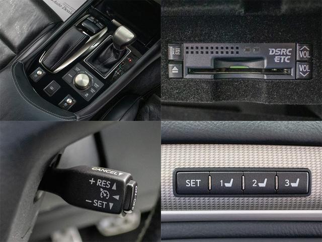 LS460 Fスポーツ サンルーフ 禁煙 フルエアロ パワートランク 黒本革シート 19インチ専用アルミ クリアランスソナー HDDワイドマルチナビ エアシート シートヒーター 電動シート シートメモリー(15枚目)