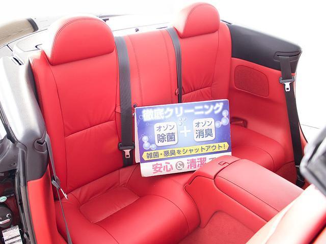 人気のレッド本革シートです!!このシート限定で探される方も多い人気色です!