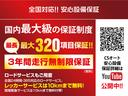 レクサス IS 250VerL スピンドルLOOK 本革 HDD 禁煙