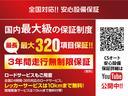 レクサス CT 200h Ver-L 黒革 LEDライト HDD コンビハン