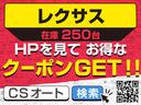 GS450h Iパッケージ スピンドルグリル 1オーナー 本革シート HDDワイドマルチナビ パワートランク クリアランスソナー コンビハンドル LEDライト 電動シート エアシート・シートヒータ 電動シート フルセグ(4枚目)