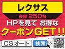 IS300h バージョンL 禁煙車 サンルーフ SDマルチナビ LEDライト フルセグ クリアランスソナー 電動シート 本革シート シートヒーター エアシート シートメモリー CD DVD再生 クルーズコントロール(5枚目)
