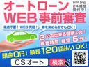 LS460 Fスポーツ 白革 エアシート シートヒーター マークレビンソン HDDマルチ 地デジ DVD再生  プリクラッシュ レーダークルーズ BSM クリアランスソナー パワートランク ETCver2.0(7枚目)