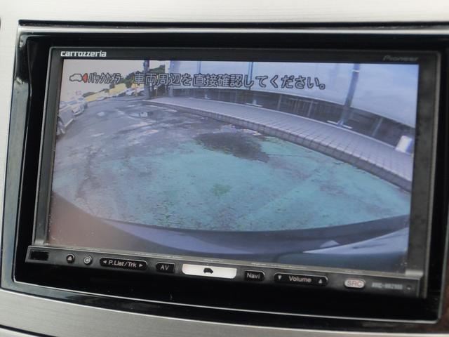 スバル レガシィツーリングワゴン 2.5iアイサイト フルセグHDDナビ バックカメラ ETC