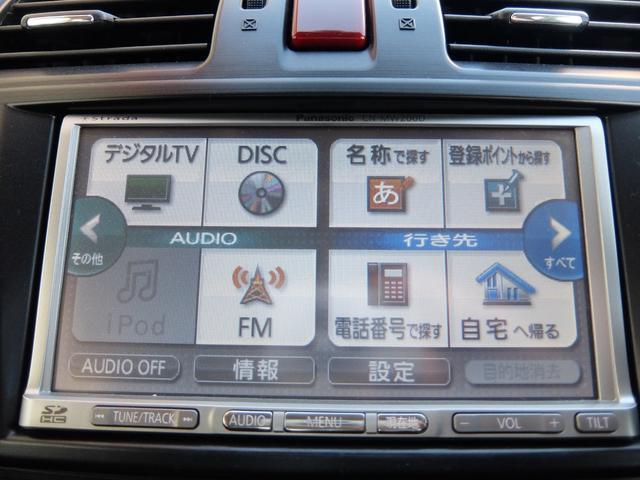 スバル インプレッサスポーツ 2.0iアイサイト SDナビTV Bカメラスマ-トキ-HID