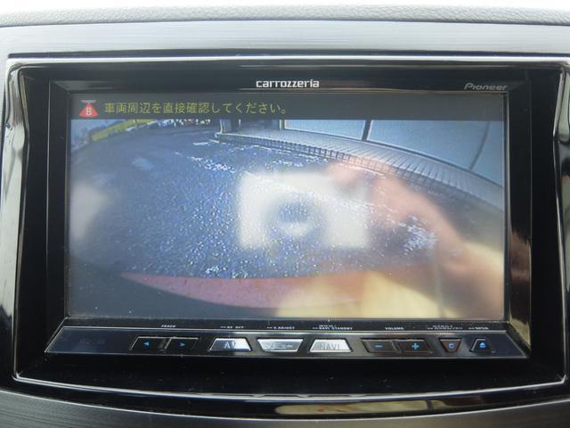 2.5i Bスポーツアイサイト後期型HDDナビ地デジBカメラ(11枚目)