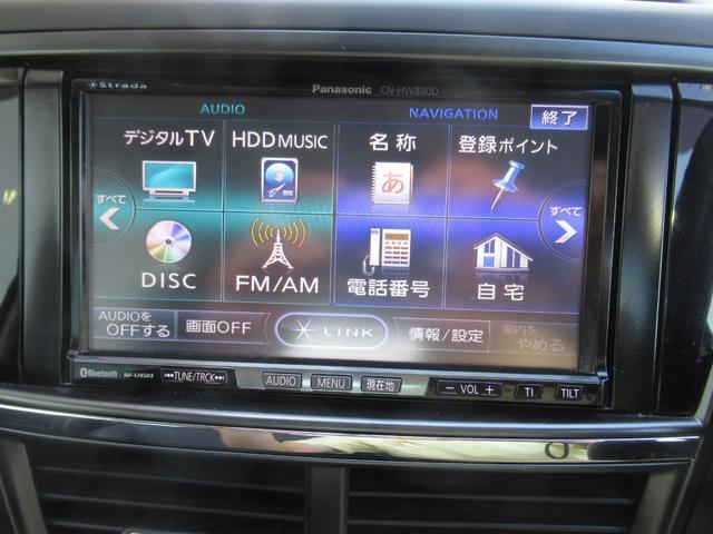 2.0GTアイサイトHDDナビ地デジ スマートキー電動シート(13枚目)