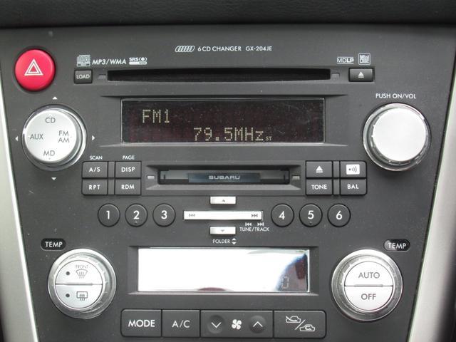2.0GT後期型 HDDナビ CD MD ETC 電動シ-ト(10枚目)