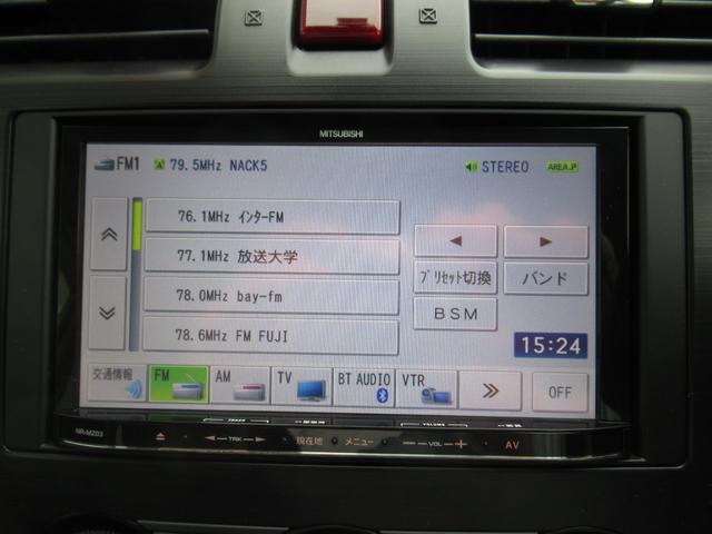 「スバル」「インプレッサスポーツ」「コンパクトカー」「埼玉県」の中古車13