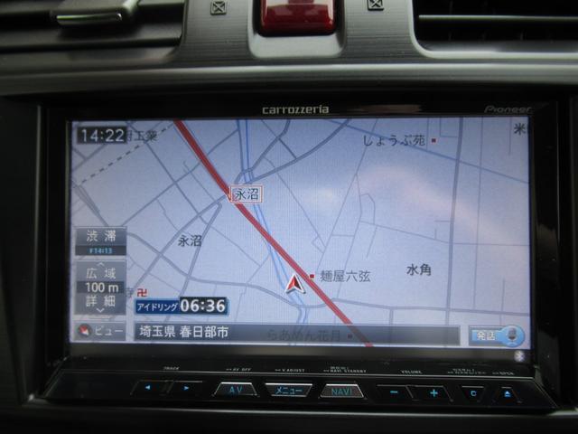 2.0i-LアイサイトHDDナビ バックカメラ スマ-トキ-(11枚目)