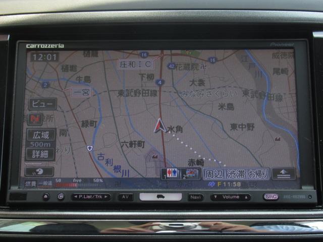 2.5i-S HDDナビTV バックカメラ SI-DRIVE(11枚目)