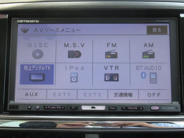 2.5i-S HDDナビTV バックカメラ SI-DRIVE(12枚目)