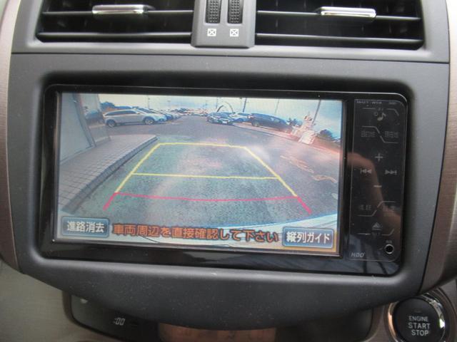 240S4WD HDDナビ地デジ バックカメラ スマ-トキ-(11枚目)