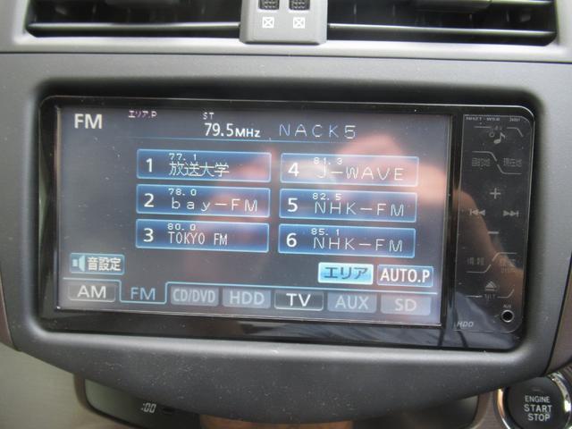 240S4WD HDDナビ地デジ バックカメラ スマ-トキ-(12枚目)