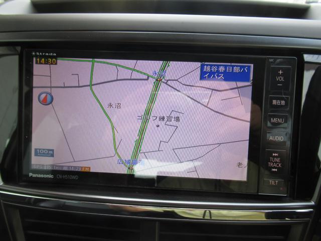 2.5iスペックBアイサイトHDDナビスマ-トキ-電動シ-ト(12枚目)
