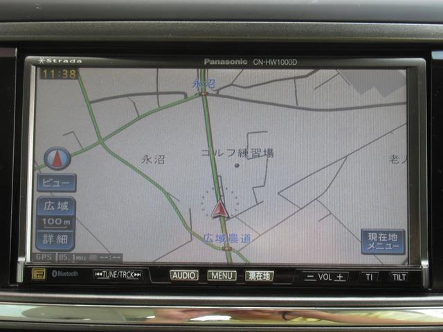 2.0i-L 4WD ガラスル-フ スマ-トキ- HDDナビ(12枚目)
