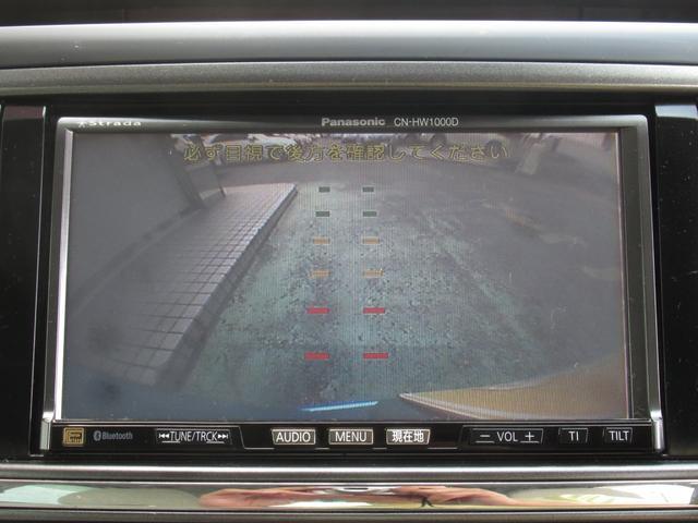 2.0i-L 4WD ガラスル-フ スマ-トキ- HDDナビ(13枚目)
