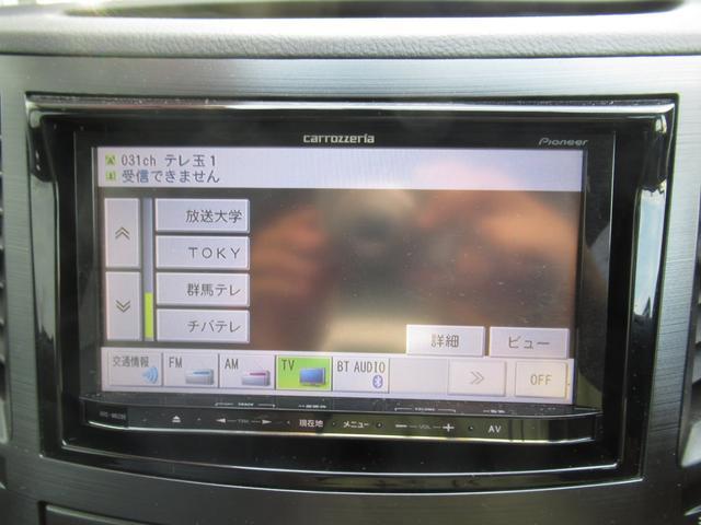 2.5iアイサイト Sパッケージプレミアムレザーナビ 地デジ(12枚目)