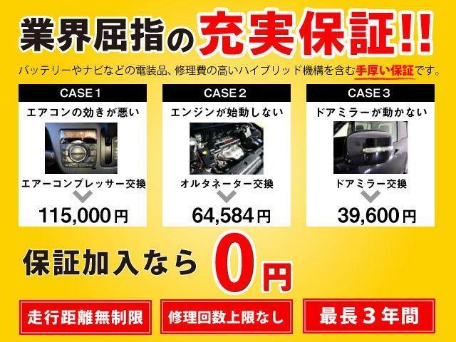 1.6i 4WD 後期型 5速マニュアル HIDライト ETC(37枚目)