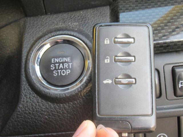 2.5iアイサイト Sパッケージ サンルーフ HDDナビ フルセグ バックカメラ Bluetooth ETC スマートキー パワーシート HID 横滑り防止 アイドリングストップ(19枚目)