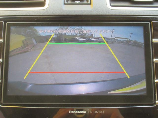 1.6i-Lアイサイト プラウドエディション 後期型 純正SDナビ フルセグ バックカメラ ETC スマートキー HID 横滑り防止 アイサイトVer3 アイドリングストップ(10枚目)