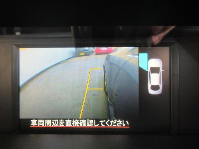 1.6GTアイサイト プラウドエディション SDナビ バックカメラ サイドカメラ リアビークルディテクション装 LEDライト 電動シート スマートキー(12枚目)