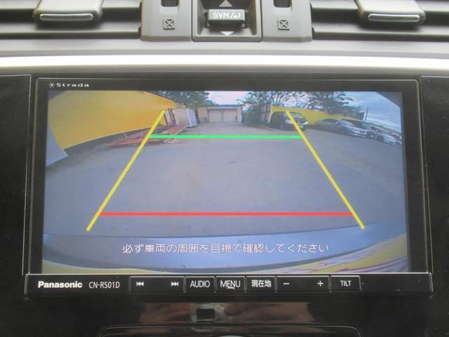 1.6GTアイサイト プラウドエディション SDナビ バックカメラ サイドカメラ リアビークルディテクション装 LEDライト 電動シート スマートキー(14枚目)