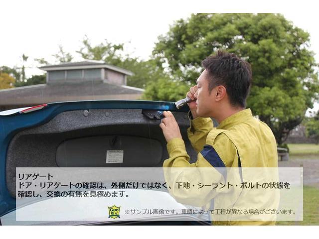 1.6GTアイサイト プラウドエディション SDナビ バックカメラ サイドカメラ リアビークルディテクション装 LEDライト 電動シート スマートキー(60枚目)