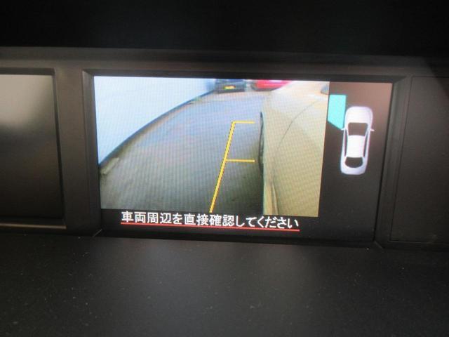 1.6GTアイサイト プラウドエディション ナビ TV バックカメラ サイドカメラ リアビークルディテクション スマートキー LEDライト(12枚目)