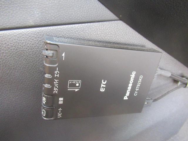 1.6i-Lアイサイト Ver3 4WD スマートキー LEDライト SDナビ TV ドライブレコーダー ETC(18枚目)
