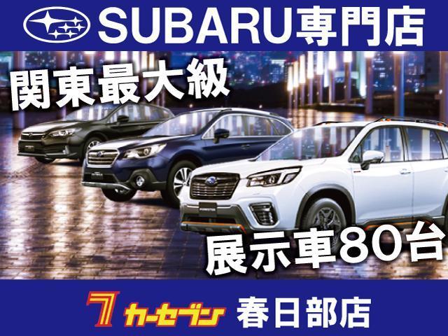2.5iスペックB アイサイト G型 純正メモリーナビ フルセグ ビルシュタイン バックカメラ ドライブレコーダー スマートキー アイドリングストップ 横滑り防止 HID ETC ハーフレザー電動シート(6枚目)