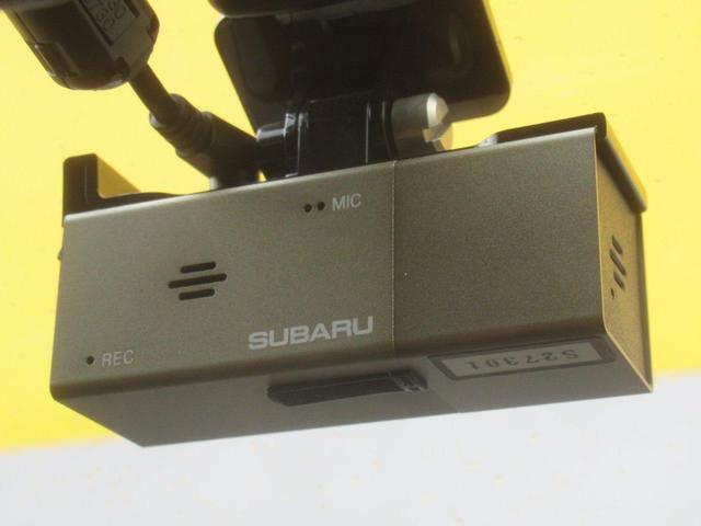 2.5iスペックB アイサイト G型 純正メモリーナビ フルセグ ビルシュタイン バックカメラ ドライブレコーダー スマートキー アイドリングストップ 横滑り防止 HID ETC ハーフレザー電動シート(17枚目)