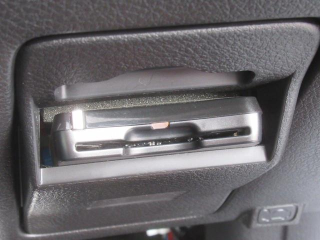 2.5iスペックB アイサイト G型 純正メモリーナビ フルセグ ビルシュタイン バックカメラ ドライブレコーダー スマートキー アイドリングストップ 横滑り防止 HID ETC ハーフレザー電動シート(19枚目)
