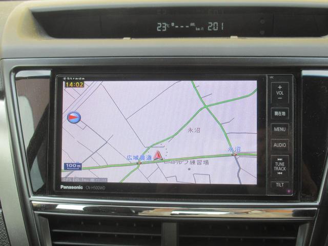 2.5iアイサイト HDDナビ バックカメラ DVD再生 Bluetooth接続 HIDライト クルーズコントロール SI-DRIVE アイサイトVer2(13枚目)