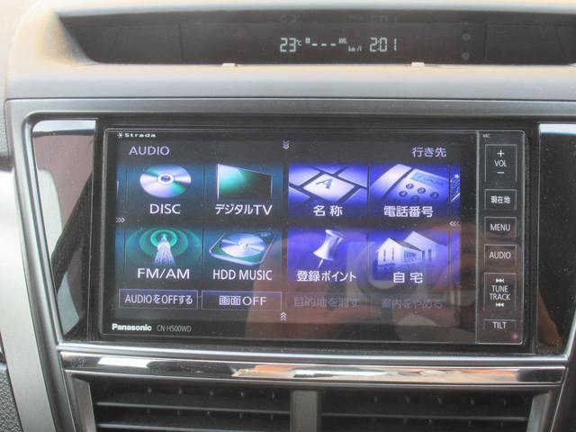2.5iアイサイト HDDナビ バックカメラ DVD再生 Bluetooth接続 HIDライト クルーズコントロール SI-DRIVE アイサイトVer2(14枚目)