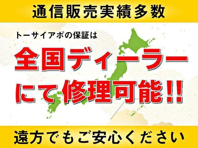 2.5iアイサイト HDDナビ バックカメラ DVD再生 Bluetooth接続 HIDライト クルーズコントロール SI-DRIVE アイサイトVer2(54枚目)