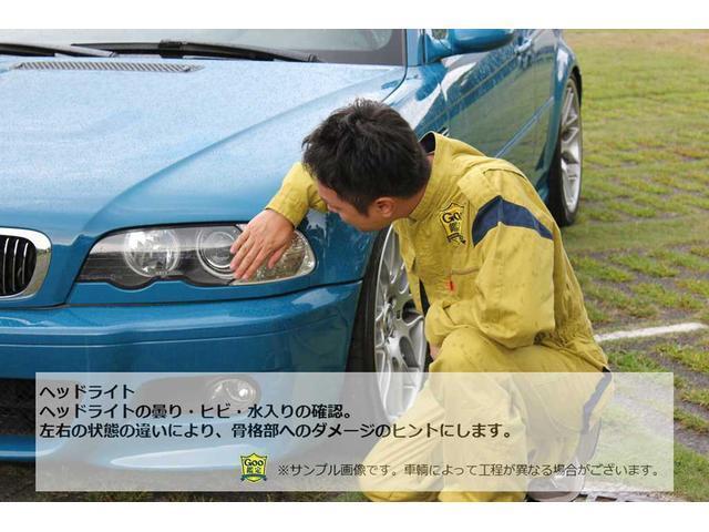 2.5iアイサイト HDDナビ バックカメラ DVD再生 Bluetooth接続 HIDライト クルーズコントロール SI-DRIVE アイサイトVer2(62枚目)