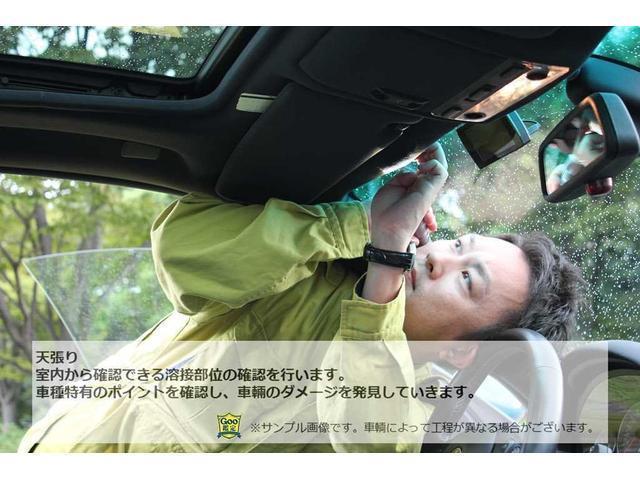 2.0R サンルーフ 5速マニュアル 純正DVDナビ マッキントショオーディオ ETC HID(52枚目)