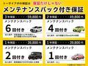 1.6i 4WD 後期型 5速マニュアル HIDライト ETC(35枚目)