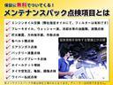 1.6i 4WD 後期型 5速マニュアル HIDライト ETC(36枚目)