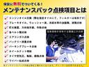 1.6i-Lアイサイト Ver3 4WD スマートキー LEDライト SDナビ TV ドライブレコーダー ETC(50枚目)