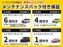 2.0R サンルーフ 5速マニュアル 純正DVDナビ マッキントショオーディオ ETC HID(40枚目)